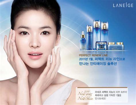 Makeup Laneige korean cosmetics laneige everyday new
