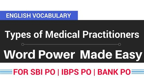 po bank word power made easy series for vocabulary improvement for