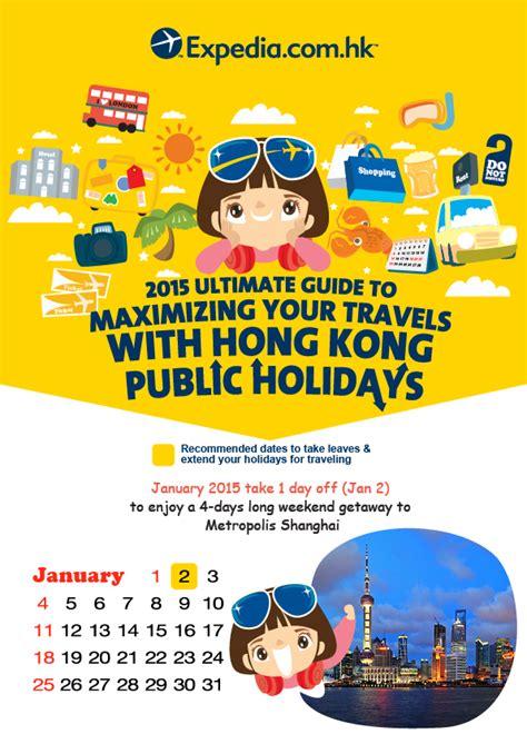 new year school holidays hong kong holidays maximizing travels expedia hong kong