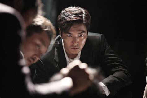 film drama lee min ho 2014 gangnam blues 강남 블루스 korean movie 2014 page 11