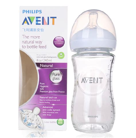 philips avent glass baby bottle 260ml 8oz single