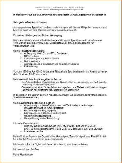 Bewerbungsschreiben Initiativbewerbung Kassiererin 10 Initiativbewerbung Formulierung Deckblatt Bewerbung