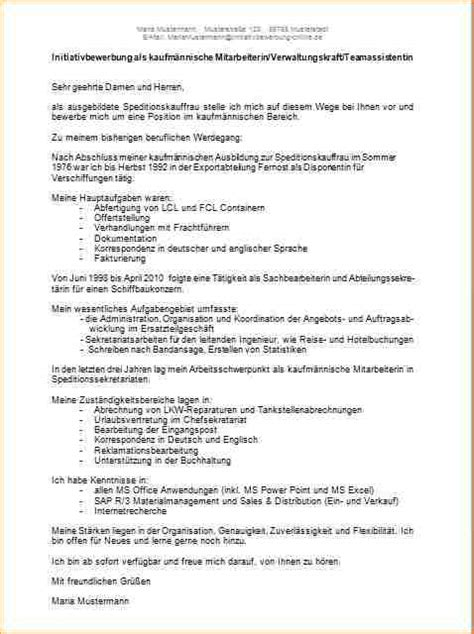 Formulierung Bewerbung Home Office 10 Initiativbewerbung Formulierung Deckblatt Bewerbung