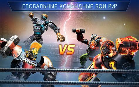 videos nuevos de pojas gogantes скачать real steel boxing chions 1 0 411 для android