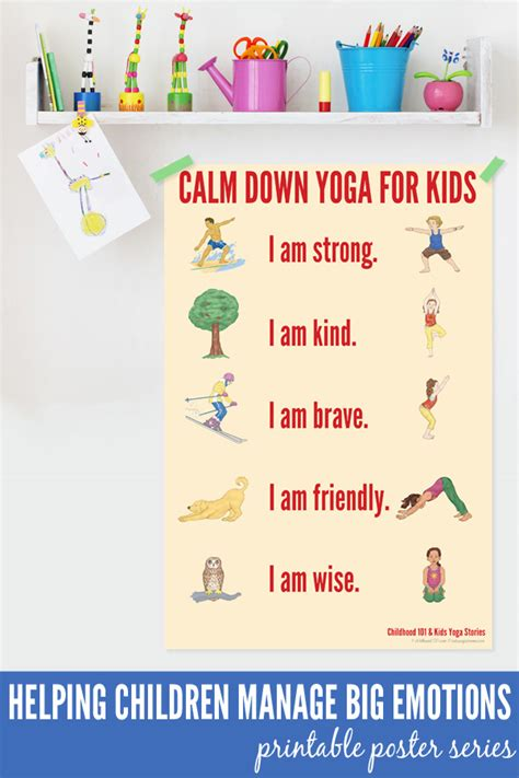 printable yoga poster calm down yoga routine for kids printable childhood101