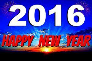 astro new year song 2016 lyrics astrology 2016 forecast kgstiles