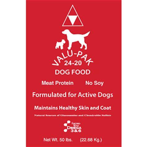 exceed puppy food valu pak 24 20 food 50 lb brazos feed supply inc
