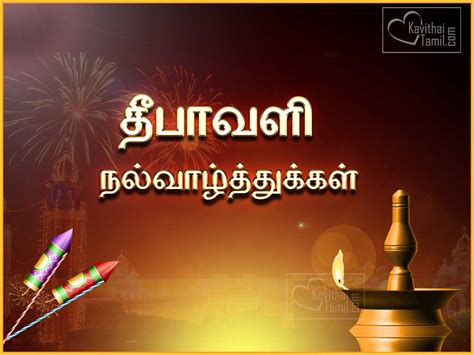 Shoe Year Wishes by Tamil New Year Wishes In Tamil Font 28 Images Iniya