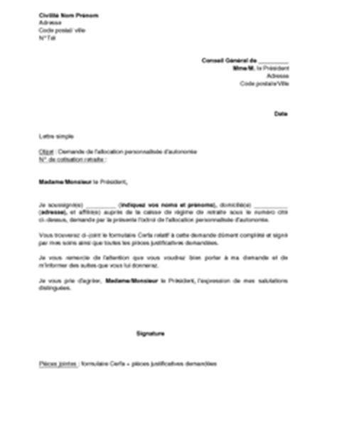 Lettre Demande De Pièces Justificatives Exemple Gratuit De Lettre Demande Allocation Personnalis 233 E Autonomie
