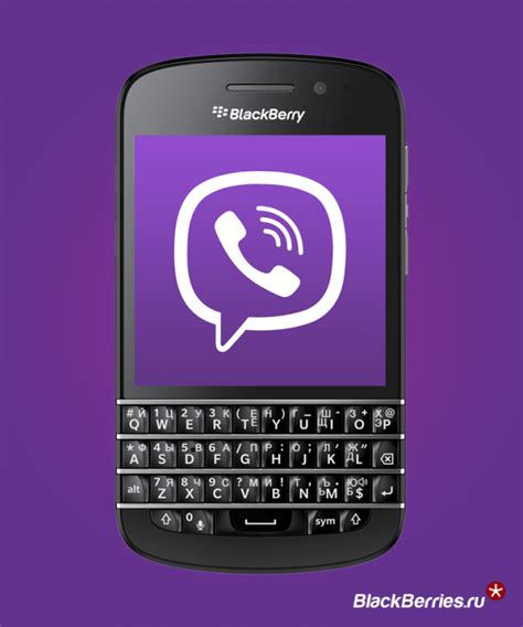 blackberry q10 themes free download viber for blackberry q10 free download free blogsmadison
