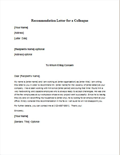 Reference Letter From Work Colleague Personal Reference Letter For A Friend Writeletter2