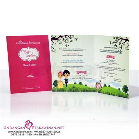 contoh undangan unik elegan paket souvenir pernikahan contoh undangan pernikahan elegan dan murah undangan kawin