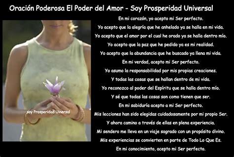 decreto para abrir caminos abundancia amor y plenitud el poder del amor soy prosperidad universal