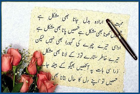 full hd wallpapers sad urdu poetry full hd wallpapers sad urdu poetry