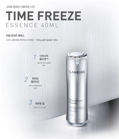 Laneige Time Freeze Essence laneige time freeze essence 40ml ebay