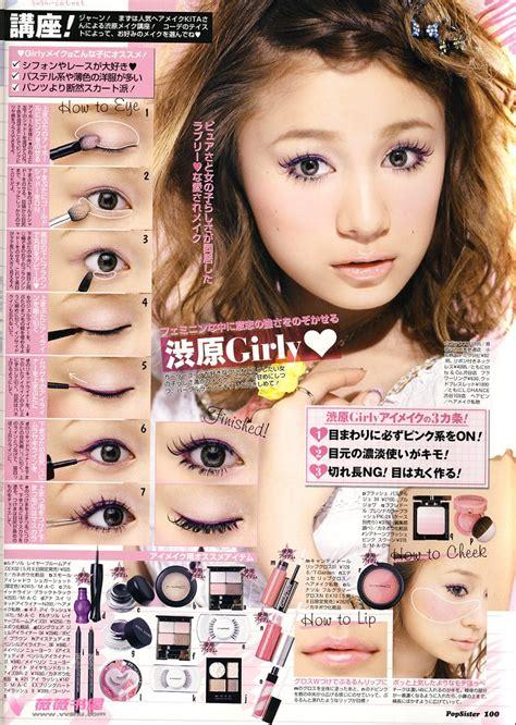 Japanese Hair Magazine | japanese hair and makeup makeup looks