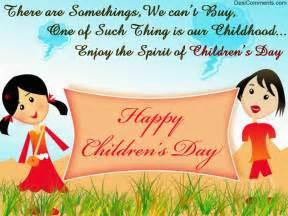 happy children s day desicomments