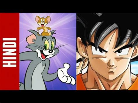 difference  anime  cartoon explained  hindi