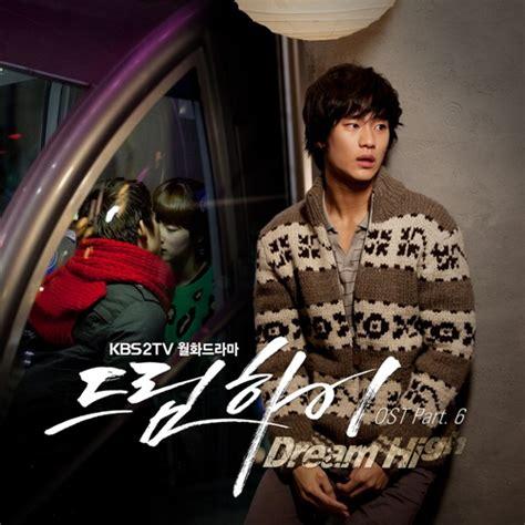 download mp3 full album ost dream high k popvdpower download dream high ost