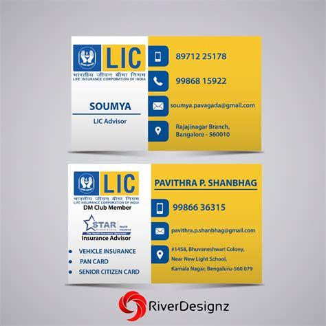 Lic Business Card