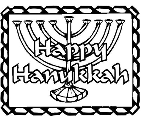 Hanukkah Coloring Pages Printable hanukkah coloring pages coloringpagesabc