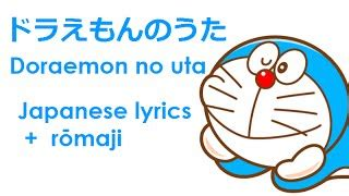 testo doraemon cancion de doraemon en espa 241 ol con letra viyoutube
