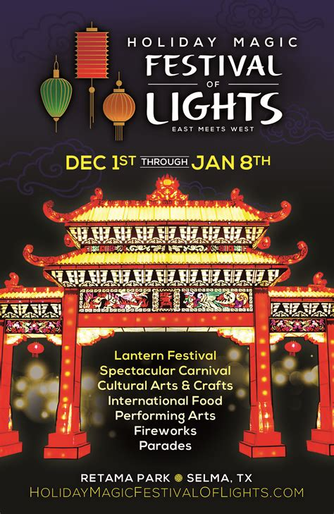 holiday magic festival of lights lantern festival by event show management
