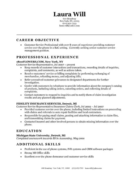 Search Results for ?Sample Resume For Customer Service