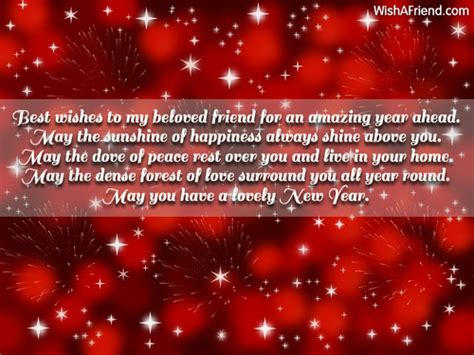 best wishes to my beloved friend new year wish