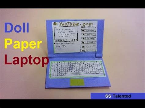 How To Make A Paper Computer - how to make a paper laptop computer for doll