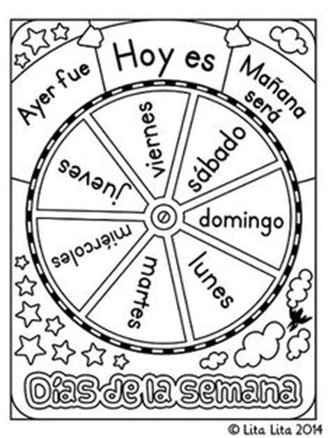 Me encanta escribir en español: Los días de la semana y