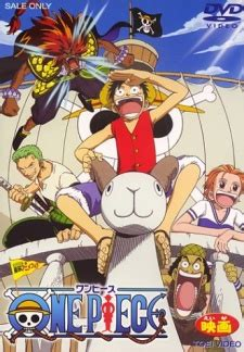 one piece pelicula film z sub español watch one piece the movie 2000 full movie english sub