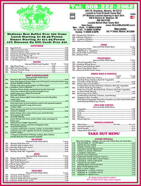 world buffet wi world buffet monona wi 53713 1642 yellowbook