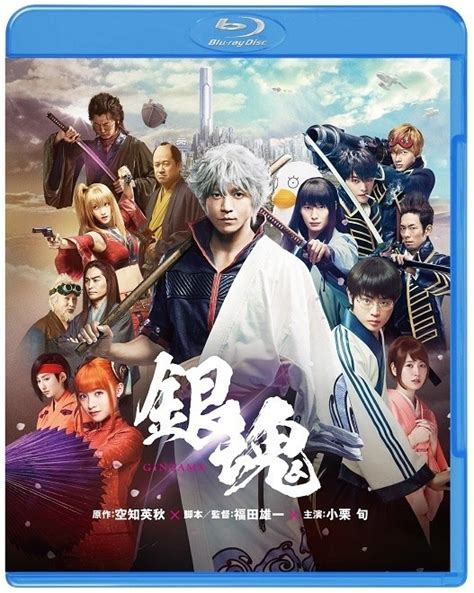 film blu live gintama live action movie set for dvd blu ray release