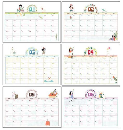 contoh design kalender lucu bayi muslim lucu auto design tech