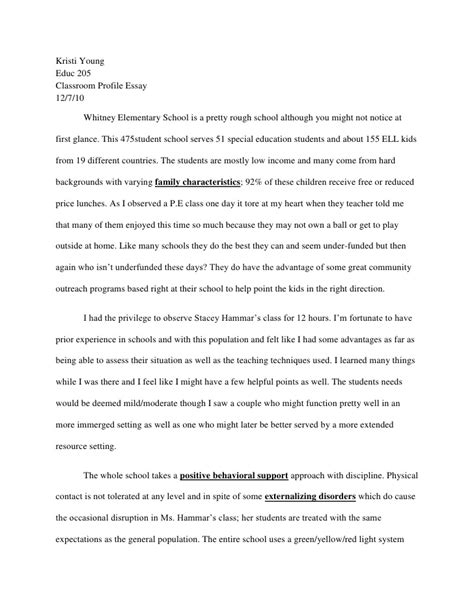 sles of profile essays preschool observation essay