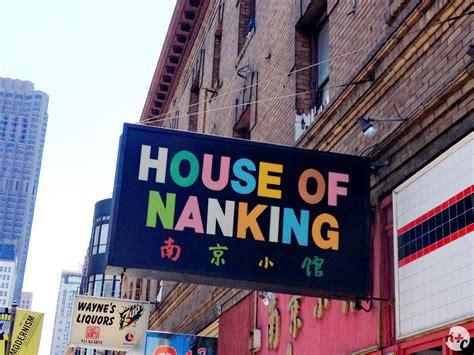 house of nanking san francisco san francisco by tastes kimpluscraig com