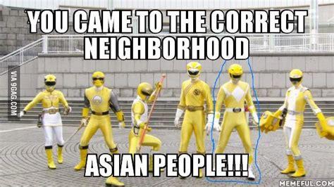 Power Rangers Meme - just asian power ranger meme meme as and power rangers