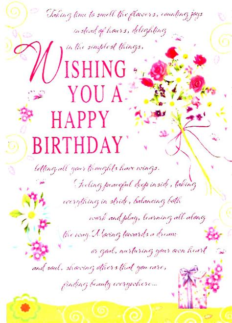 Best Happy Birthday Wishes The Unforgettable Happy Birthday Cards Best Birthday Wishes