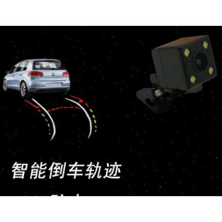 Kamera Belakang Mobil Nightvision Dengan Parking Guide Line T1310 kamera belakang mobil nightvision dengan parking guide