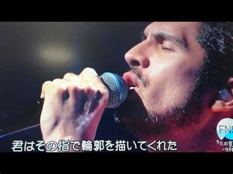 back number kobasolo cover mp3 魔法って言っていいかな 平井堅 covered by メロディー チューバック tomclip