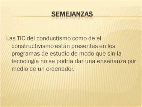 semejanzas y diferencias en las principales corrientes de semejanzas y diferencias en el uso de las tic en el