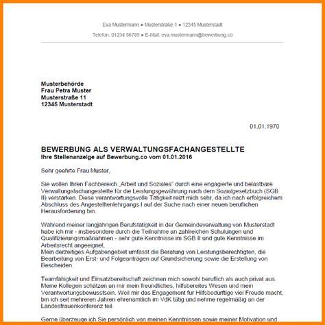 Bewerbungsschreiben Fã R Muster 9 Allgemeine Bewerbung Sponsorshipletterr