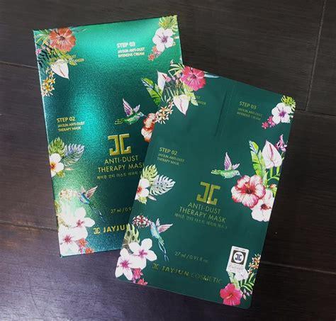 Jayjun Anti Dust Therapy Mask jayjun anti dust therapy mask 抗衰再生修復面膜 fortunequeen