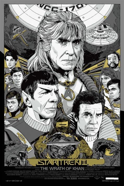 Star Trek Ii Wrath Khan 1982 Star Trek Ii The Wrath Of Khan 1982 Star Trek Art Pinterest