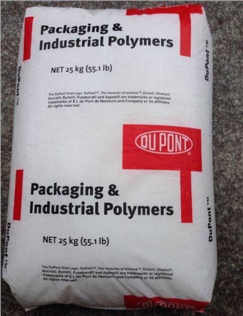 Ethylene Vinyl Acetate Copolymer Suppliers Malaysia - ethylene vinyl acetate copolymer resin dupont elvax 150