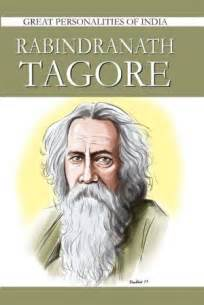 biography of rabindranath tagore in english language rabindranath tagore e book in english by diamond pocket books