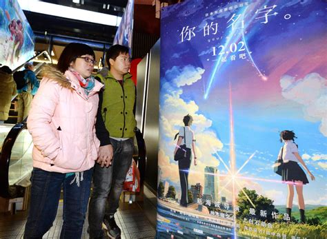 animated teen flick your name scores lucrative debut in