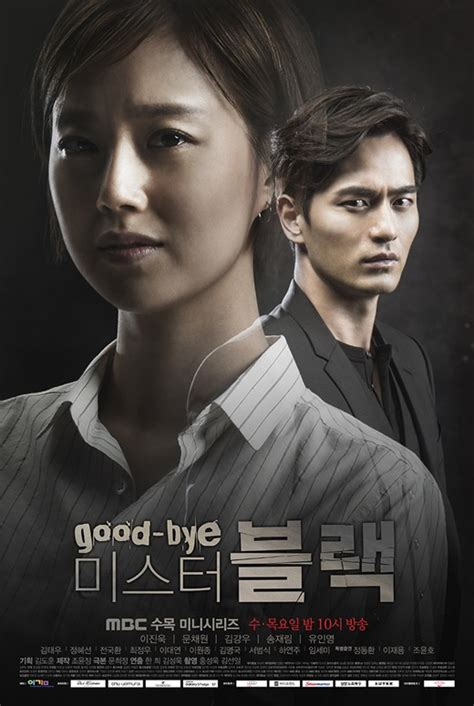 drakorindo goodbye mr black goodbye mr black releases captivating posters featuring