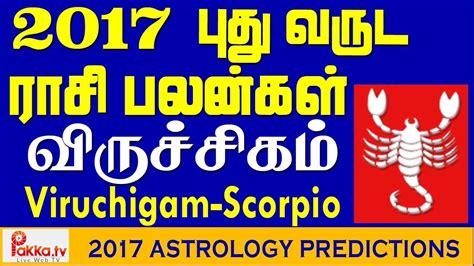 new year 2017 astrology viruchigam scorpio yearly astrology horoscope 2017 new